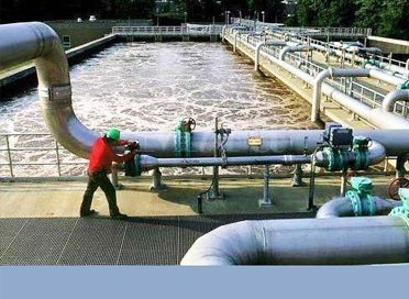 Wastewater Treatment Plant Manufacturer in Maharashtra